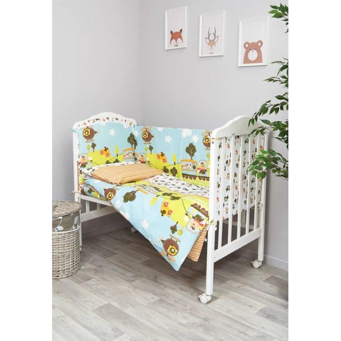Комплект в кроватку Сонный гномик Каникулы (7 предметов)