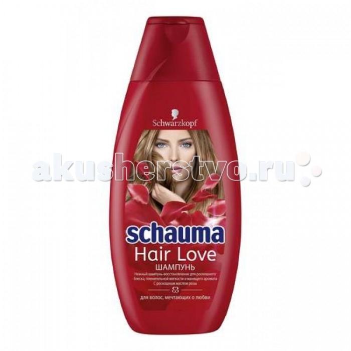 Косметика для мамы Schauma Шампунь Hair Love 380 мл косметика для мамы schauma шампунь бесконечно длинные 380 мл