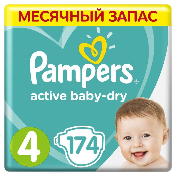 Pampers Подгузники Active Baby-Dry р.4 (8-14 кг) 174 шт.Подгузники Active Baby-Dry р.4 (8-14 кг) 174 шт.Pampers Подгузники Active Baby-Dry р.4 (8-14 кг) 174 шт. сделаны для оптимального впитывания влаги из 3-х уникальных слоёв, помогающих максимально защитить кожу вашего ребёнка ,даже в самых резких и динамичных движениях.При этом мягкая поверхность способствует дыханию кожи. Также Pampers оснащены широкими застёжками,благодаря которым ваш малыш будет чувствовать себя максимально комфортно.Данный подгузник способен растягиваться и сжиматься на 8 см  3 впитывающих канала: помогают равномерно распределить влагу по подгузнику, не допуская образование мокрого комка между ножек. Впитывающие жемчужные микрогранулы: внутренний слой с жемчужными микрогранулами, который впитывает и запирает влагу до 12 часов. Слой DRY: впитывает влагу и не дает ей соприкасаться с нежной кожей малыша. Мягкий, как хлопок, верхний слой: предотвращает контакт влаги с кожей малыша, для спокойного сна на всю ночь. Тянущиеся боковинки: для комфортного использования и защиты от протеканий.<br>