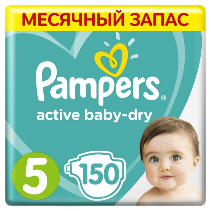 Pampers Подгузники Active Baby-Dry р.5 (11-18 кг) 150 шт.Подгузники Active Baby-Dry р.5 (11-18 кг) 150 шт.Pampers Подгузники Active Baby-Dry р.5 (11-18 кг) 150 шт. сделаны для оптимального впитывания влаги из 3-х уникальных слоёв, помогающих максимально защитить кожу вашего ребёнка ,даже в самых резких и динамичных движениях.При этом мягкая поверхность способствует дыханию кожи. Также Pampers оснащены широкими застёжками,благодаря которым ваш малыш будет чувствовать себя максимально комфортно.Данный подгузник способен растягиваться и сжиматься на 8 см  3 впитывающих канала: помогают равномерно распределить влагу по подгузнику, не допуская образование мокрого комка между ножек. Впитывающие жемчужные микрогранулы: внутренний слой с жемчужными микрогранулами, который впитывает и запирает влагу до 12 часов. Слой DRY: впитывает влагу и не дает ей соприкасаться с нежной кожей малыша. Мягкий, как хлопок, верхний слой: предотвращает контакт влаги с кожей малыша, для спокойного сна на всю ночь. Тянущиеся боковинки: для комфортного использования и защиты от протеканий.<br>