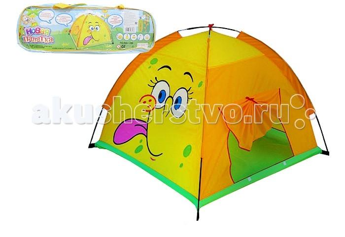 Палатки-домики Yongjia Детская игровая палатка Дружок
