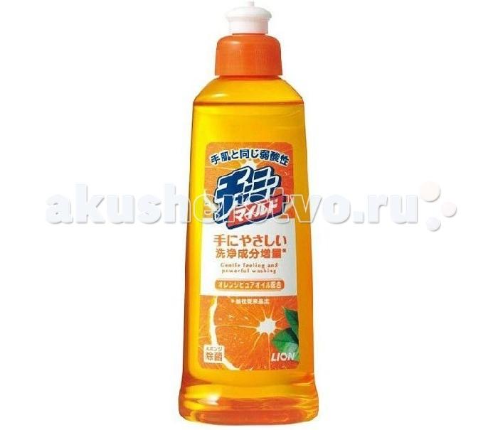Бытовая химия Lion Средство для мытья посуды Очарование с ароматом апельсина флакон-дозатор 260 мл lion лион очарование экстра чистота средство для мытья посуды флакон 380 мл