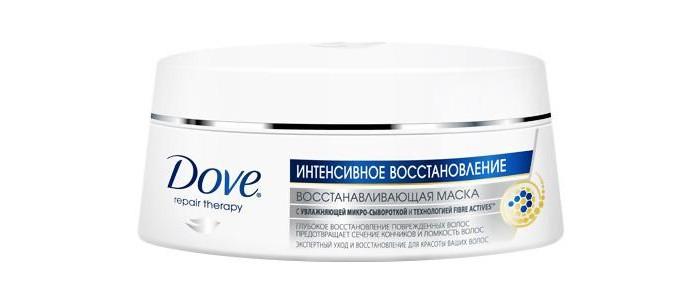 Косметика для мамы Dove Repair Therapy Маска для волос Интенсивное восстановление 200 мл dove для поврежденных волос