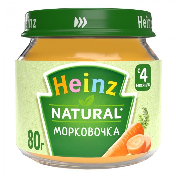 Пюре Heinz Пюре Морковочка с 5 мес., 80 г спеленок пюре морковь с яблоком с 5 мес 80 гр