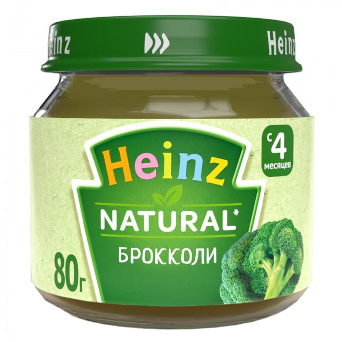 Пюре Heinz Пюре Брокколи с 4 мес., 80 г пюре heinz морковочка с 5 мес 80 г