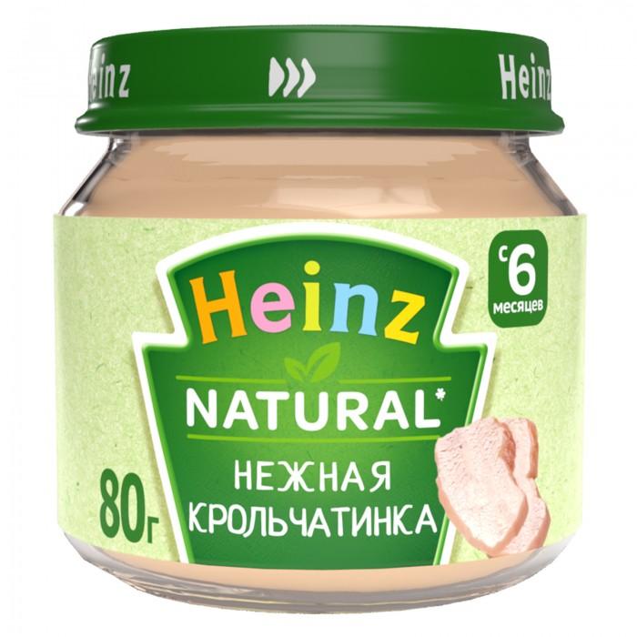 Пюре Heinz Пюре Нежная крольчатинка с 6 мес., 80 г пюре heinz морковочка с 5 мес 80 г