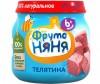 ФрутоНяня Пюре из телятины с 6 мес., 80 г