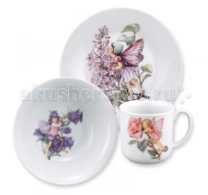 Reutter Porzellan Набор детской посуды Цветочные феи 3 предмета