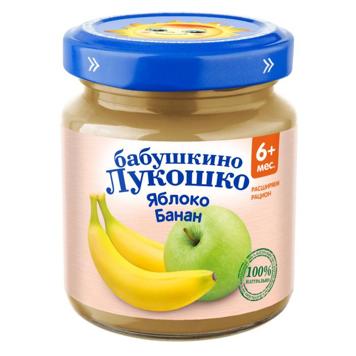 Пюре Бабушкино лукошко Пюре Яблоко, банан с 6 мес., 100 г пюре бабушкино лукошко пюре яблоко с творогом с 5 мес 100 г