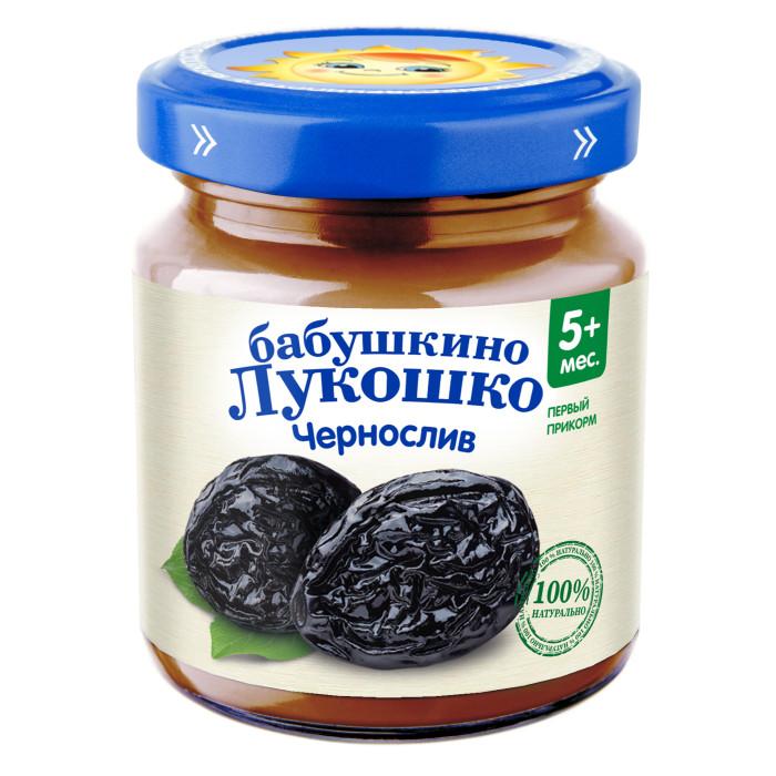 Пюре Бабушкино лукошко Пюре Чернослив с 5 мес., 100 г пюре бабушкино лукошко кабачок яблоко с 5 мес 100 г