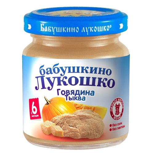 Пюре Бабушкино лукошко Пюре Говядина и тыква с 6 мес., 100 г пюре бабушкино лукошко кабачок яблоко с 5 мес 100 г