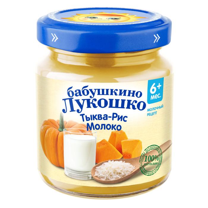 Пюре Бабушкино лукошко Пюре Тыква, рис, молоко с 5 мес., 100 г пюре бабушкино лукошко кабачок яблоко с 5 мес 100 г