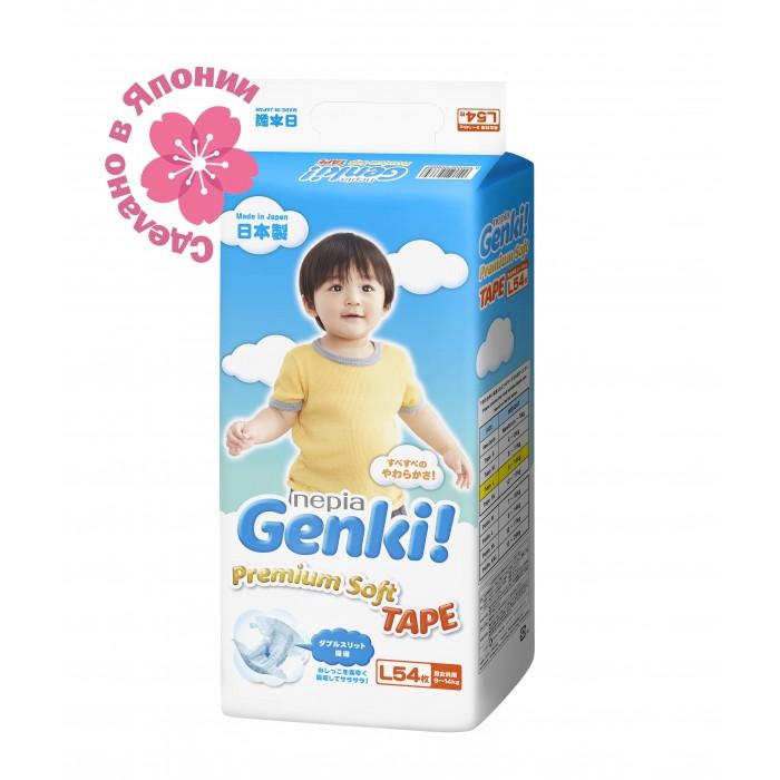 Подгузники Genki Подгузники Nepia Premium Soft L (9-14 кг) 54 шт. front light