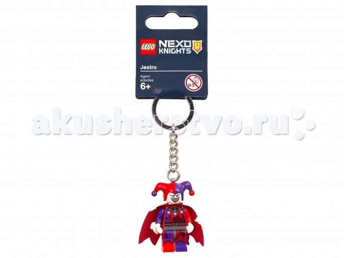 Lego Lego Брелок для ключей Джестро брелок для поиска ключей в комплекте свисток цена