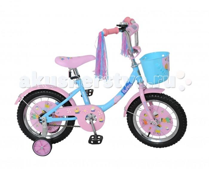 Велосипед двухколесный Navigator Peppa Pig 12B-тип 14Peppa Pig 12B-тип 14Двухколесный велосипед Navigator Peppa Pig 12B-тип 14 подарит радость вашему ребенку.   Особенности:  Широкие страховочные колёса, односоставной шатун, вставки в колесах, пластиковая корзина на руле, звонок, мягкая накладка на руле, дождик в рукоятках руля.<br>