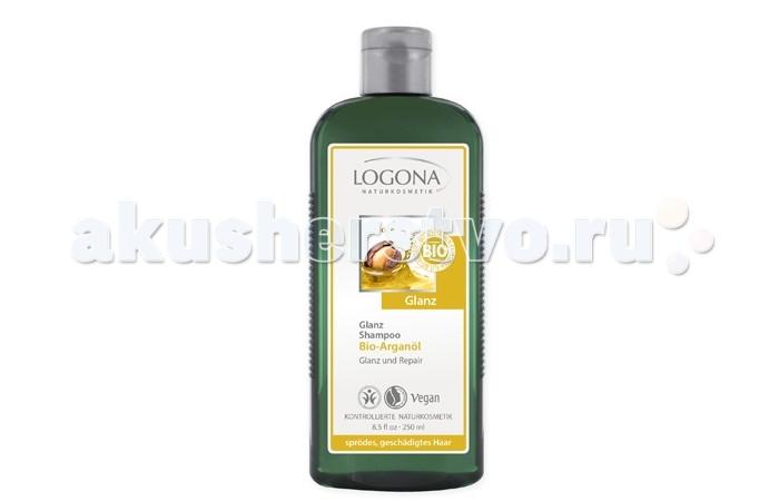 Косметика для мамы Logona Шампунь для восстановления блеска волос с Био-Аргановым маслом 75 мл logona восстанавливающее масло для волос 75 мл
