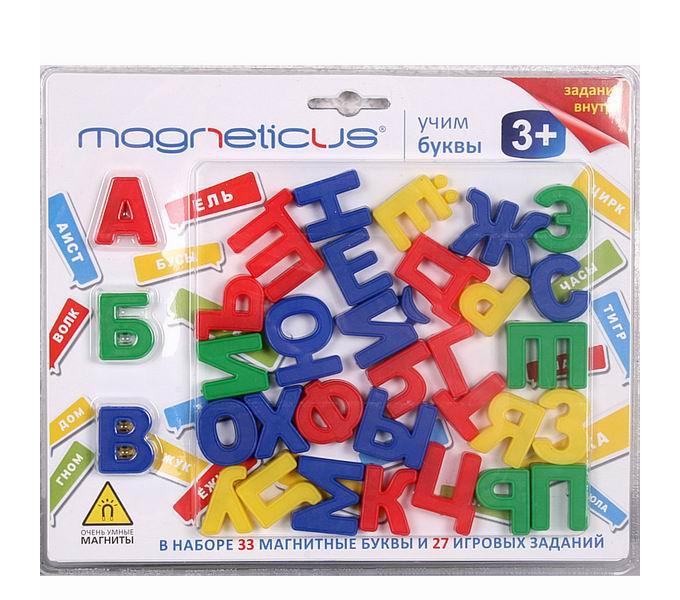 Раннее развитие Magneticus Учим буквы 33 магнитные буквы (алфавит) настольная игра magneticus магнитные цикады шар sm 20bl