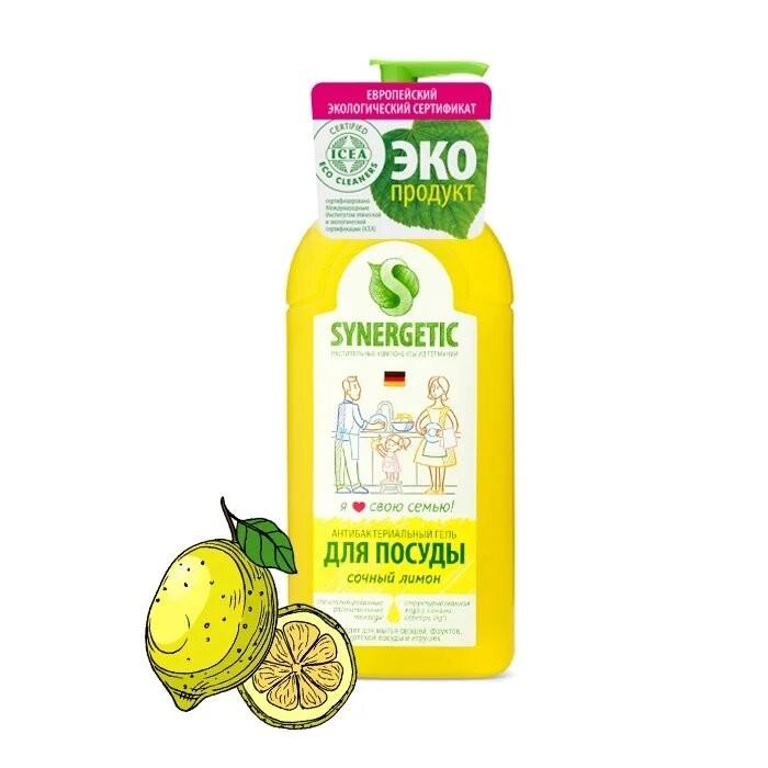 Бытовая химия Synergetic Средство концентрированное для мытья посуды и фруктов Лимон дозатор 500 мл бытовая химия aos средство для мытья посуды лимон 500 мл улучшенная формула