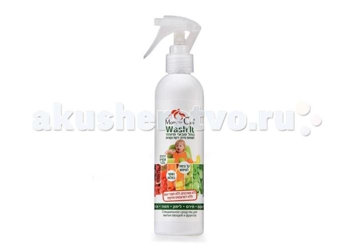 Детские моющие средства Mommy Care Специальное средство для мытья овощей, фруктов и ягод 250 мл mommy care органическое мыло 200 мл