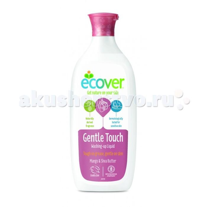 Бытовая химия Ecover Экологическая жидкость для мытья посуды с манго Нежное прикосновение 500 мл жидкость для мытья посуды aos лимон 1 л