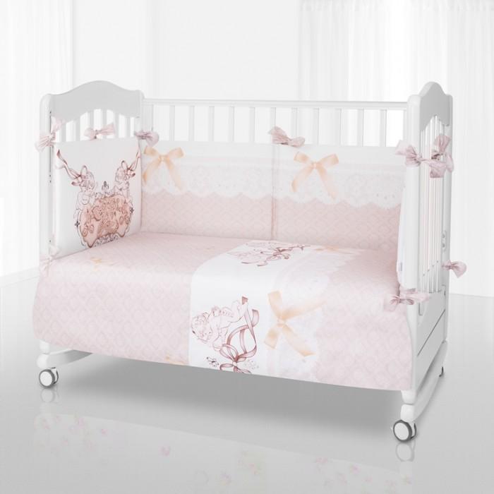 Комплект в кроватку Eco Line Angel Dream (6 предметов)Angel Dream (6 предметов)Комплект в кроватку Eco Line Angel Dream (6 предметов) для кроватки малыша изысканный, но в тоже время тончайший дизайн. Кроме внешних качеств он обладает высокими показателями комфорта и настоящего уюта для крохи.  Eco Line - это российский производитель очень качественных, а главное экологически чистых комплектов белья для детской кроватки. Они отвечают всем предъявляемым санитарным нормам.  Все материалы, использованные для создания этого замечательного комплекта, прошли строгую проверку отдела качества компании на натуральность, экологическую чистоту, а главное несомненную гипоаллергенность. Поэтому данный набор является абсолютно безопасным при использовании в качестве постельного белья для детской кроватки.  Комплект может применяться для кроваток с размерами 120 х 60 и 125 х 65 см.  В комплект входят: наволочка - 40 х 60 см  пододеяльник - 110 х 140 см простынка  - 120 х 60 и 125 х 65 см. съемный бортик подушка - 40 х 60 см одеяло - 110 х 140 см<br>