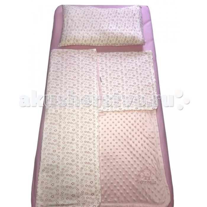 Постельное белье Pecorella Pink welboa (3 предмета)Pink welboa (3 предмета)Pecorella Комплект постельного белья Pink welboa (Розовый вельбоа) изготовлен из 100% хлопка и предназначен для детей с рождения до 4 лет.  Простыня на резинке (60*120 см), которая сохранит форму, нарядный вид, ощущение чистоты и порядка в кроватке.   Мягкий плед (90*120 см) - вот что нужно вашему малышу во время сна. Плед отлично пропускает воздух. Получается и тепло, и кожа малыша не потеет. Плед - одеяло на основе хлопкового велюра обладает не только носкостью, но и прекрасно выглядит. Мягкий бархатистый ворс на одной стороне и нежный трикотаж на другой способствуют приятным тактильным ощущениям.  Наволочка из нежной хлопковой ткани (50*30 см).<br>