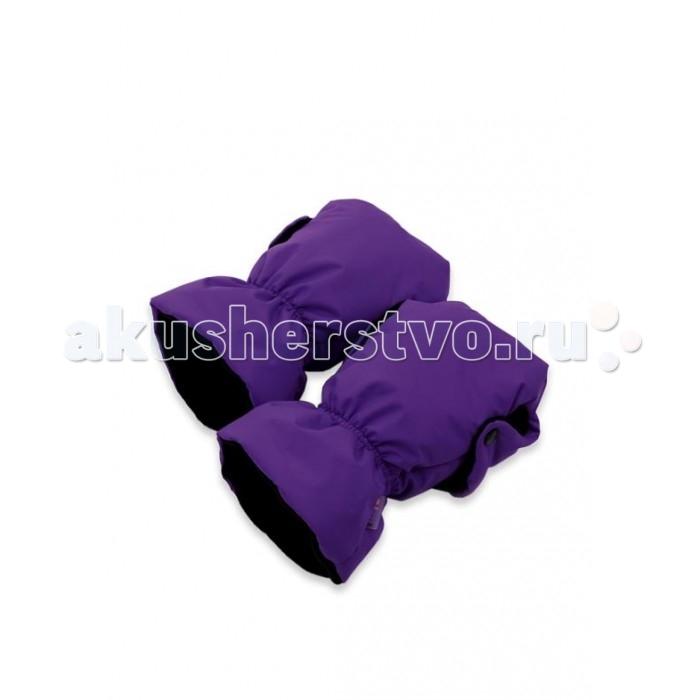 Муфты для рук Leokid Муфты-варежки Juice purple Plus