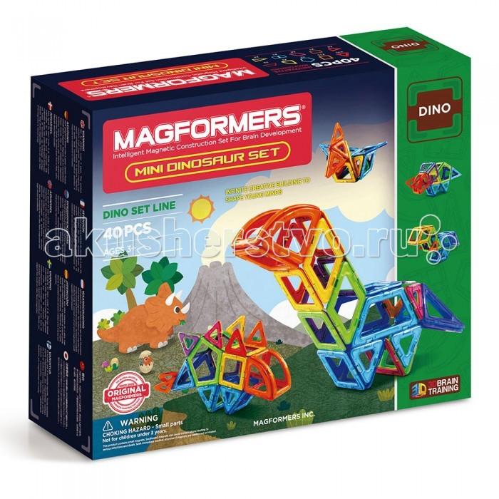 Конструктор Magformers Магнитный Mini Dinosaur setМагнитный Mini Dinosaur setКонструктор Magformers Магнитный Mini Dinosaur set - набор для сборки ярких и забавных динозавриков.  Особенности: Магформерс — это развивающий магнитный конструктор нового поколения. Магнитные детали разнообразных геометрических форм складываются в самые невероятные модели: башни и роботы, животные и автомобили — Магформерс развивает интеллект и воображение ребенка.  Магниты укреплены внутри деталей Магформерс особым образом, который позволяет им поворачиваться друг к другу нужной стороной. В результате детали всегда притягиваются, и строить из Магформерс легко и удобно.  В конструкторе используются самые сильные в мире неодимовые магниты, они повышают прочность построек.  Магформерс обладает уникальным развивающим потенциалом и подходит для игры и занятий с самого раннего возраста.  Работа с деталями улучшает мелкую моторику, а постройка объемных фигур развивает пространственное и абстрактное мышление. Возможности для раскрытия творческих способностей ребенка с Магформерс практически безграничны: из магнитных деталей можно собрать самые невероятные и фантастические модели. Детали Магформерс изготовлены из очень прочного и эластичного пластика, который нелегко сломать и взрослому человеку. Ваш ребенок не поранится острыми краями обломков и не доберется до маленьких магнитов внутри!  Наборы Магформерс проходят тщательный контроль качества и безопасности и получили все необходимые сертификаты по российским и международным стандартам.  Магформерс постоянно совершенствует технологии производства, делая конструктор еще более надежным и качественным. Играть с Магформерс весело и безопасно! В комплекте: 40 элементов.<br>