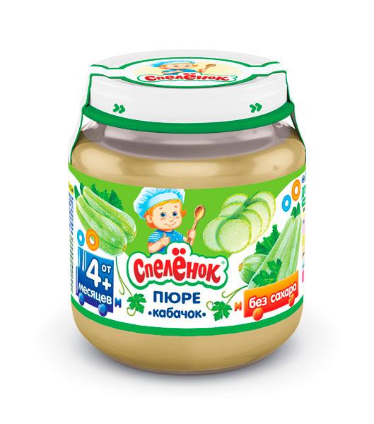 Пюре Спеленок Пюре Кабачок с 4 мес. 125 г спеленок пюре морковь с яблоком с 5 мес 80 гр