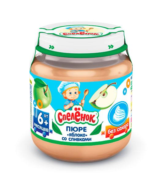 Пюре Спеленок Пюре Яблоко со сливками с 6 мес. 125 г пюре спеленок пюре яблоко морковь со сливками с 6 мес 125 г