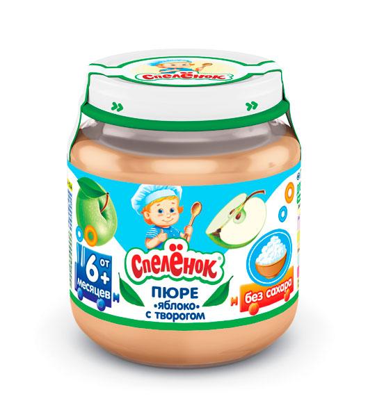 Пюре Спеленок Пюре Яблоко с творогом с 6 мес. 125 г спеленок пюре морковь с яблоком с 5 мес 80 гр
