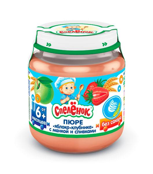 Пюре Спеленок Пюре Яблоко-клубника с манкой и сливками с 6 мес. 125 г пюре спеленок пюре яблоко морковь со сливками с 6 мес 125 г