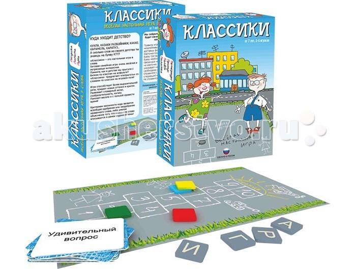 Настольные игры Биплант Настольная игра Классики 10032