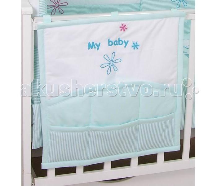 Карманы и панно Fairy Карман для кроватки Белые кудряшки спальные конверты fairy белые кудряшки