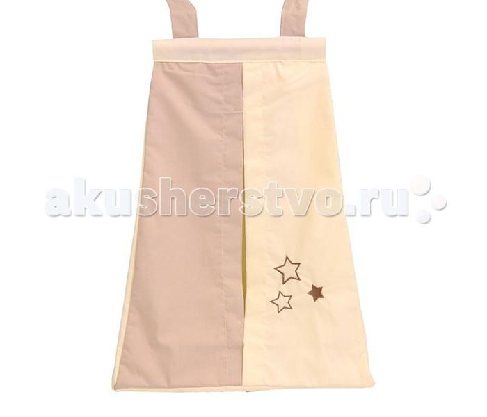 Карманы и панно Fairy Сумка для пеленок и подгузников Я и моя мама сумка для пеленок и подгузников fairy я и моя мама цвет бежевый 50 см х 40 см