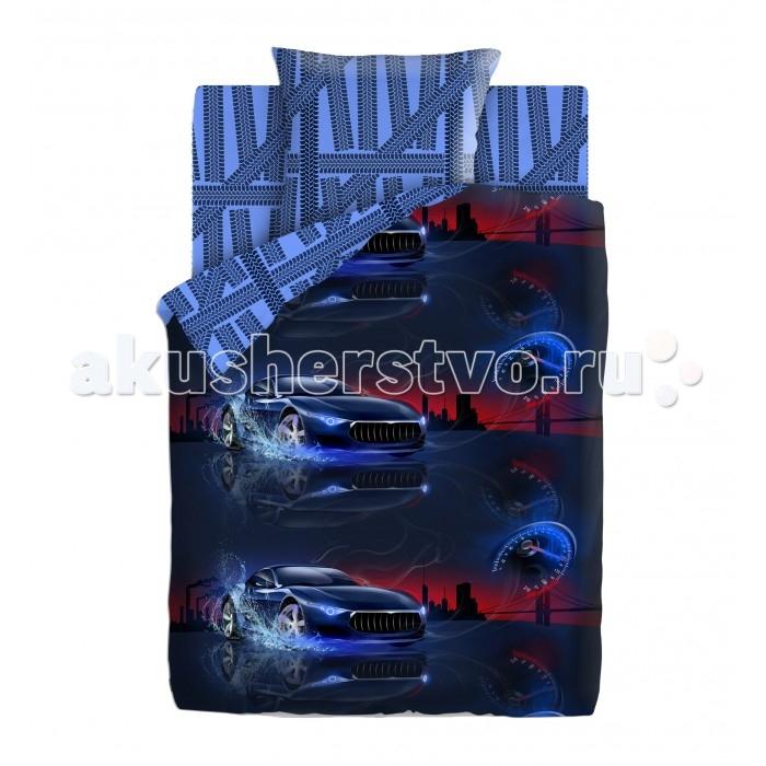 Постельное белье 1.5-спальное Непоседа 4you 3d Форсаж 1.5-спальное (3 предмета)