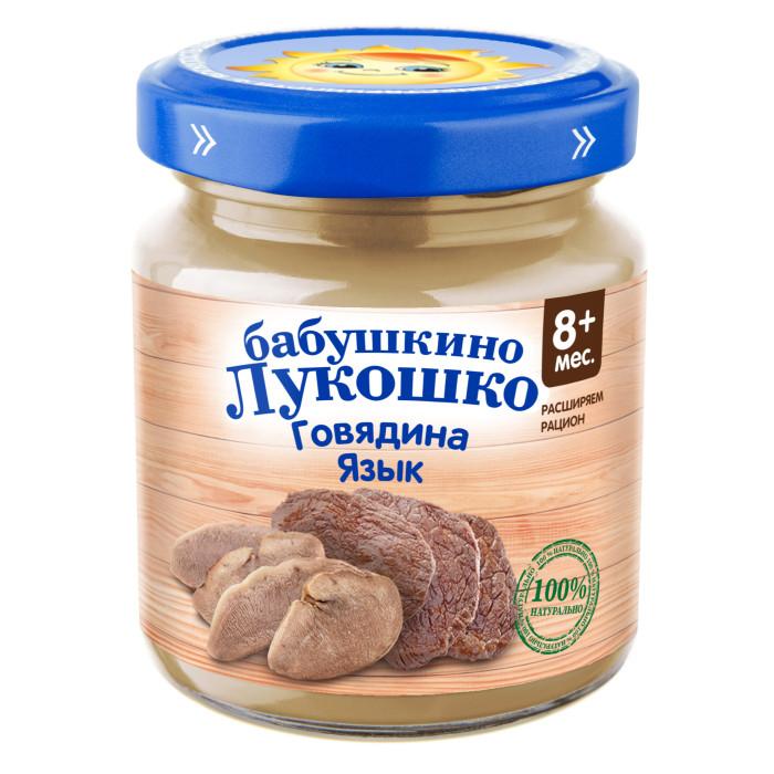 Пюре Бабушкино лукошко Пюре говядина с языком с 8 мес. 100 г пюре бабушкино лукошко кабачок яблоко с 5 мес 100 г