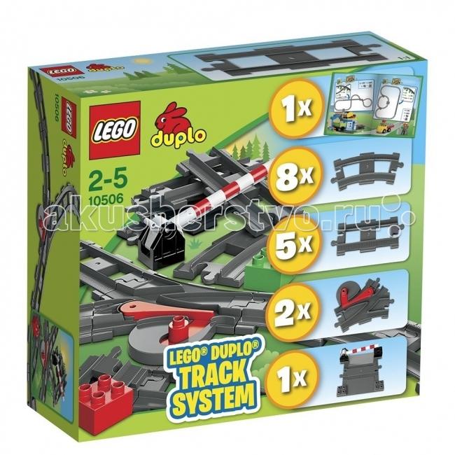 Lego Lego Duplo 10506 Лего Дупло Дополнительные элементы для поезда lego 6 lego duplo 10569 лего дупло охота за сокровищами