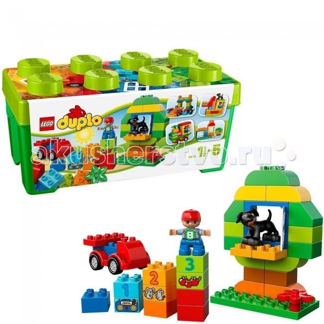Lego Lego Duplo 10572 Лего Дупло Механик lego 6 lego duplo 10569 лего дупло охота за сокровищами