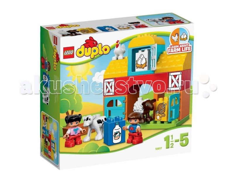 Lego Lego Duplo 10617 Лего Дупло Моя первая ферма lego 6 lego duplo 10569 лего дупло охота за сокровищами