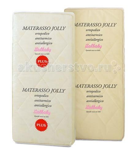 Матрас Italbaby Jolly plus 125х63Jolly plus 125х63Ортопедический матрас Italbaby Jolly Plus 125х63 см. обеспечит малышу здоровый сон и приятные сны.Он хорошо держит форму. Чехол выполнен из 100% натурального материала. Наполнитель матраса - полиуретан.  Основные характеристики матраса:  гипоаллергенный; ортопедический; не подвергается деформации; легкий, удобный для использования и хранения; чехол из 100% натурального материала;<br>