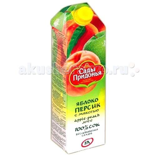 Соки и напитки Сады Придонья Сок яблоко персик с 3 лет 1 л пюре сады придонья яблоко и персик с 5 месяцев