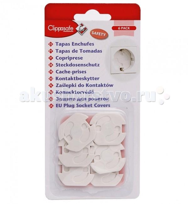 Блокирующие устройства Clippasafe Защита для розеток CL70/2 защита clippasafe для разеток