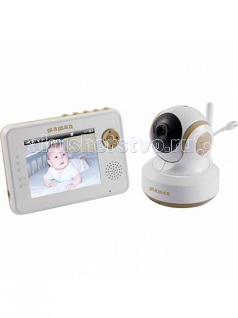 Maman Видеоняня VM2502Видеоняня VM2502Видеоняея Maman VM2502, с функцией автоматического слежения и дистанционным управлением камерой  Особенности: Современная технология передачи данных – отсутствие помех автоматическое слежение за объектом наблюдения ручное управление камерой с помощью кнопок монитора Дальность до 150 метров на открытом пространстве Цветной дисплей с диагональю 3,5 дюйма ежим «Обратная связь» Режим «Ночное видение» Режим энергосбережения и голосовой активации (VOX) Проигрывание колыбельных мелодий Измерение температуры в комнате Таймер кормления 2-кратное увеличение изображения (Zoom) Регулировка уровня чувствительности Регулировка уровня звука Регулировка яркости Световая индикация низкого заряда батареи Индикация процесса зарядки аккумуляторной батареи  В комплекте: камера монитор сетевые адаптеры питания аккумуляторная батарея набор для крепления руководство пользователя<br>