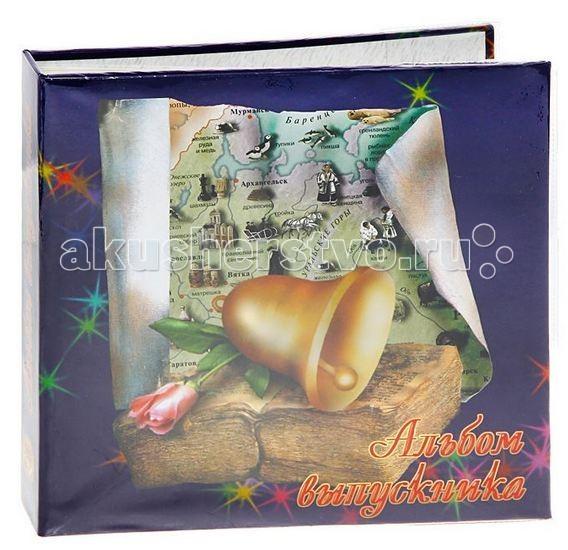 Фотоальбомы и рамки Veld CO Фотоальбом-анкета Выпускник 260 1 12 50271