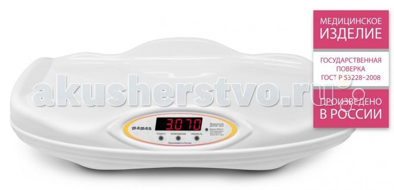 Детские весы Maman медицинские ВЭНд-01-Малышмедицинские ВЭНд-01-МалышДетские медицинские весы Maman ВЭНд-01-Малыш предназначены для взвешивания новорожденных в родильных и детских отделениях больниц, поликлиник, а также для домашнего использования.  Весы повышенной точности, позволяют высчитать количество выпитого малышом грудного молока, что особенно важно для деток с проблемами набора веса.  Профессиональные весы предназначены для использования в роддомах и поликлиниках, а также дома. Позволяют контролировать с высокой точностью количество выпитого грудного молока, что особенно важно для детей с проблемами набора веса  Особенности: Максимальный вес измерения весов 15 кг. Дискретность измерения 5 г. Функция «Память» позволяет фиксировать и сохранять в памяти весов результат последнего взвешивания. Функция «Тарирование» автоматически исключает вес пеленки при взвешивании. Функция «Разность» автоматически определяет и выводит на экран разность показаний веса при текущем взвешивании и ранее зафиксированном значении.  Работают от электросети, сетевой адаптер в комплекте. Соответствуют ТУ 4274-021-00226454-2002, ГОСТ Р 50444-92, ГОСТ Р 53228-2008. Регистрационное удостоверение на медицинское изделие № ФСР 2011/11958.  Пределы допускаемой погрешности в эксплуатации: от 0,1 кг до 2,5 кг включительно ±5 г от 2,5 кг до 10 кг включительно ±10 г от 10 кг до 15 кг ±15 г  Профессиональные медицинские весы повышенной точности позволяют контролировать количество выпитого грудного молока, что особенно важно для детей с проблемами набора веса. Весы с государственной поверкой имеют высокую точность во всем диапазоне измерений. Сделаны в России.<br>