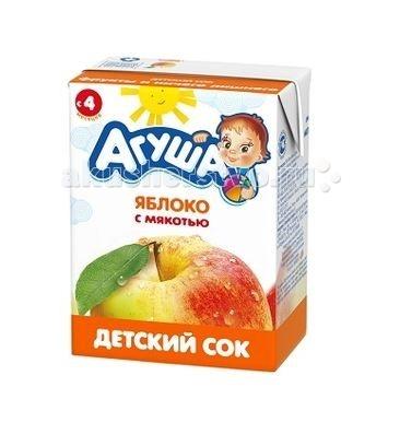 Соки и напитки Агуша Сок детский с мякотью без сахара Яблоко 200 мл сок детский агуша мультифрукт с мякотью 0 5л россия