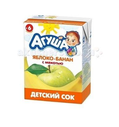 Соки и напитки Агуша Сок детский с мякотью без сахара Яблоко-банан 200 мл сок детский агуша мультифрукт с мякотью 0 5л россия