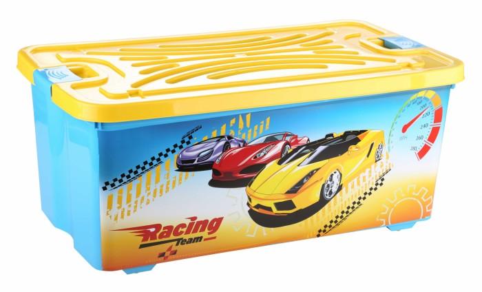 Ящики для игрушек Альтернатива (Башпласт) Контейнер для игрушек Форсаж контейнер для стирки лифчиков