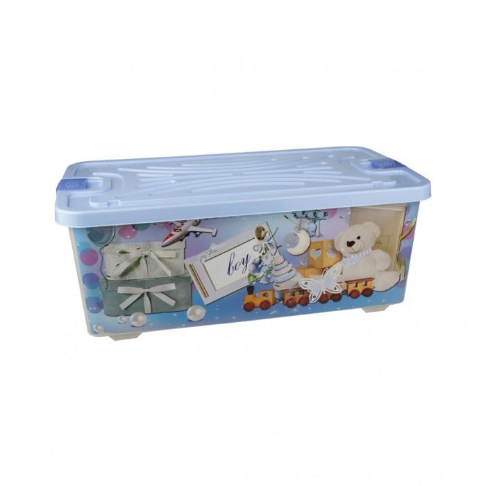 Ящики для игрушек Альтернатива (Башпласт) Контейнер для игрушек Boy контейнер для стирки лифчиков